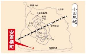小田原城さんぽ167-地図_安斎横町
