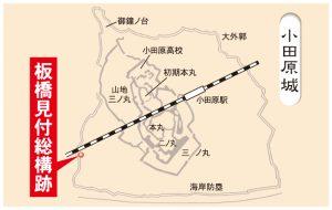 odawarajyo-sampo168_map_itabashi-mitsuke-soukou-ato