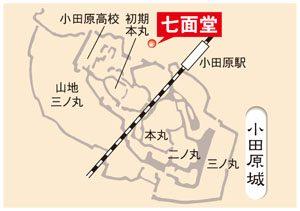 odawarajyo-sampo170_map_shichimendou