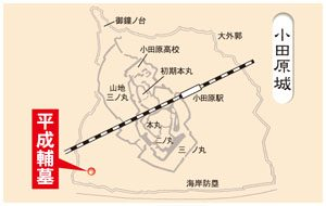 odawarajyo-sampo171_map_tairanonarisukenohaka