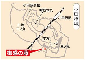 odawarajyo-sampo174_map_gyokannofuji