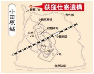 odawarajyo-sampo175_map_ogikuboshiyoseikou
