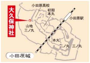 odawarajyo-sampo176_ookubojinjya_map