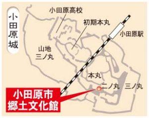 odawarajyo-sampo177_kyodobunkakan_map