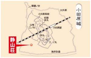 odawarajyo-sampo178_seizansou_map