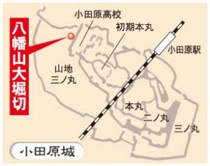 odawarajyo-sampo179_yawatayama_oohorikiri_map