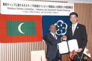 P20171103_MaldivesOlympicCommittee