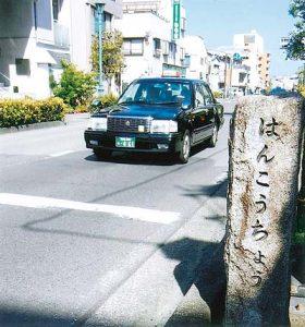 odawarajyo-sampo180_hankouchou