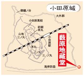 odawarajyo-sampo182_yanbarajizodo_map