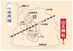 odawarajyo-sampo184_sannoujinjya_map