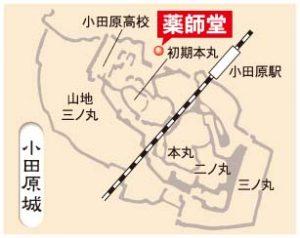 odawarajyo-sampo185_yawatayasanyakushidoufukin_map
