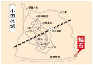 odawarajyo-sampo186_kawazuishi_map