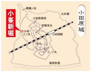 odawarajyo-sampo188_komineshiborishuuhen_map