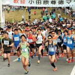 POST20171201P-sontoku_marathon_start