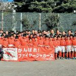 POST20181102_minamiashigara_soccer