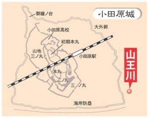 odawarajyo-sampo193_sannougawa-kakou_map