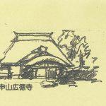 odawarajyo-sampo198_kougayamagami-koutokuji
