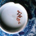 odawarajyo-sampo199_fujiwaradaira-hakkutsu