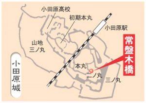 odawarajyo-sampo203_tokiwa-gibashi_map