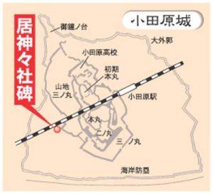 odawarajyo-sampo206_igamijinjya-hi_map