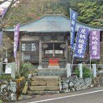 POST20201113_ashigarajizoson