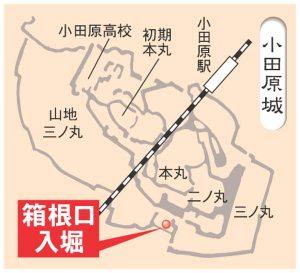 odawarajyo-sampo209_hakoneguchiiribori_map