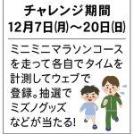 POST20201204_taikyo