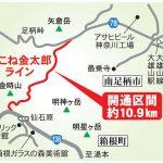 POST20210416_map