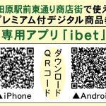 POST20210430_higashidori