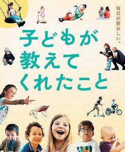 POST20210430_minami